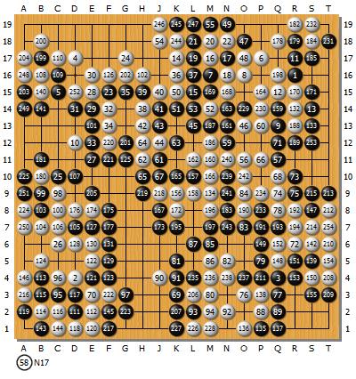 第33期棋聖戦第1局