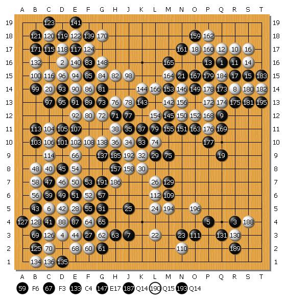 第57回NHK杯囲碁トーナメント2回戦高尾vs坂井