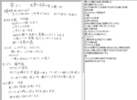 airpenNote文字認識